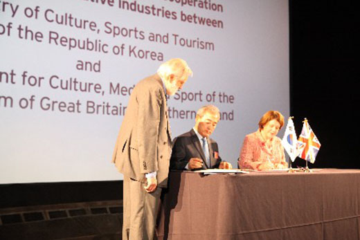 David Puttnam at Korean Film Festival - London