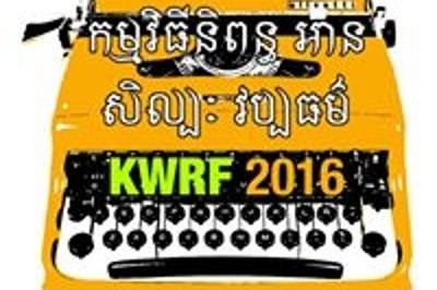Puttnam Mentor at Kampot Writers and Readers Festival
